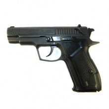 Травматический пистолет ФОРТ 12Р к. 45 мм комиссия