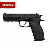Травматический пистолет ФОРТ 19Р к. 9 мм