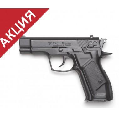 Травматический пистолет ФОРТ 12Р к. 45мм