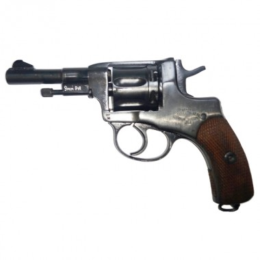 Револьвер РНР-У-УОС