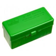 Кейс МТМ патронов 308 Win 243 на 60шт (зеленый)