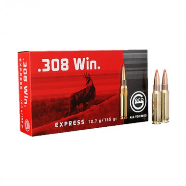 Патрон нарезной RUAG Geco Express 308Win 165GR (10.7гр) A-max