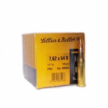 Патрон нарезной Sellier&Bellot 7.62х54R FMJ 180gr/11,7г (50шт)