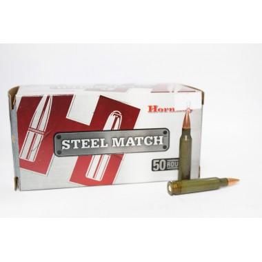 Патрон нарезной Hornady SteelMatch 223 Rem пуля HP