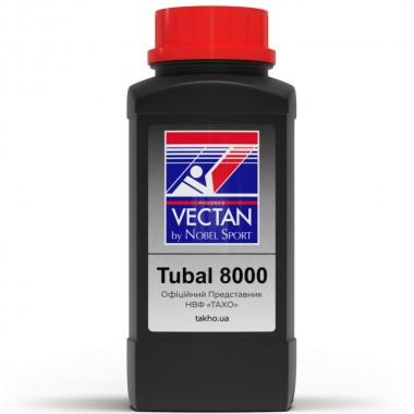 Порох NOBEL SPORT TUBAL 8000 500г