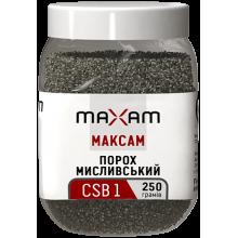 Порох Maxam CSB 1 250г