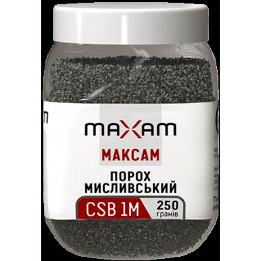 Порох Maxam CSB 1M 250г