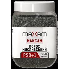 Порох Maxam PSB+1 250г