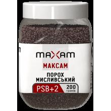 Порох Maxam PSB+2 200г