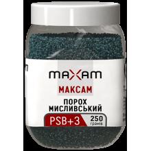 Порох Maxam PSB+3 250 г