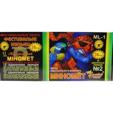 Миномет ML-1