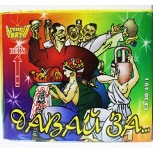"Салют ""Давай За / Львів"""