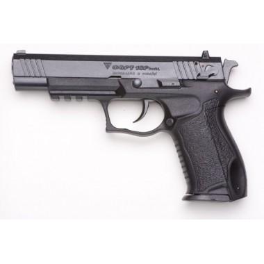 Травматический пистолет ФОРТ 18Р к. 9мм