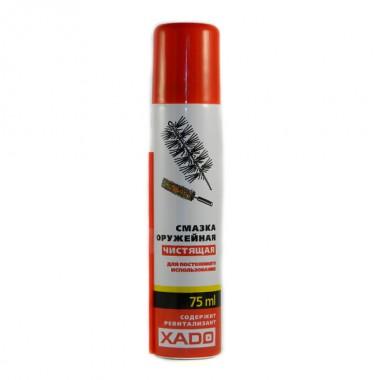 Масло для чистки XADO, 75 мл