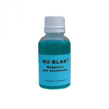 Жидкость для воронения Nu-Blak