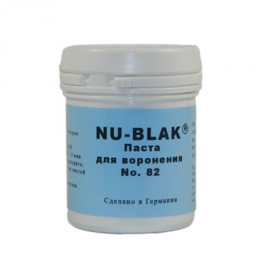 Паста для воронения Nu-Blak 50 г